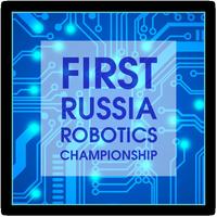 Чемпионат мира по робототехнике 2020